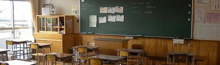 Japanese_classroom